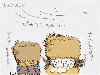 070527_maniche-1.jpg