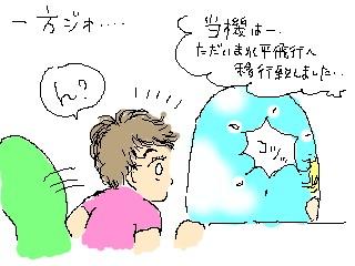 gio-3.jpg