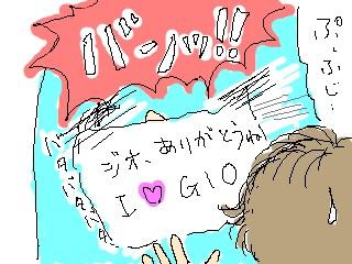 gio-5.jpg