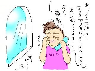 gio-9.jpg